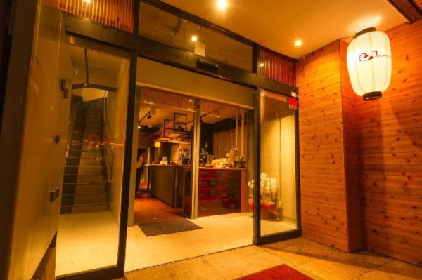 Japanize Guesthouse Tokyo