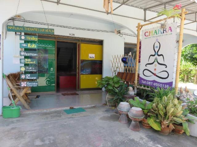 จักรา มาสซาจ เฮาส์ – Chakra Massage House