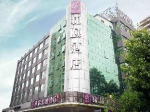 Xiamen University Lvjing Yitel Hotel