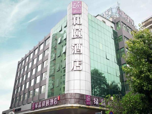 Xiamen University Lvjing Yitel Hotel Xiamen