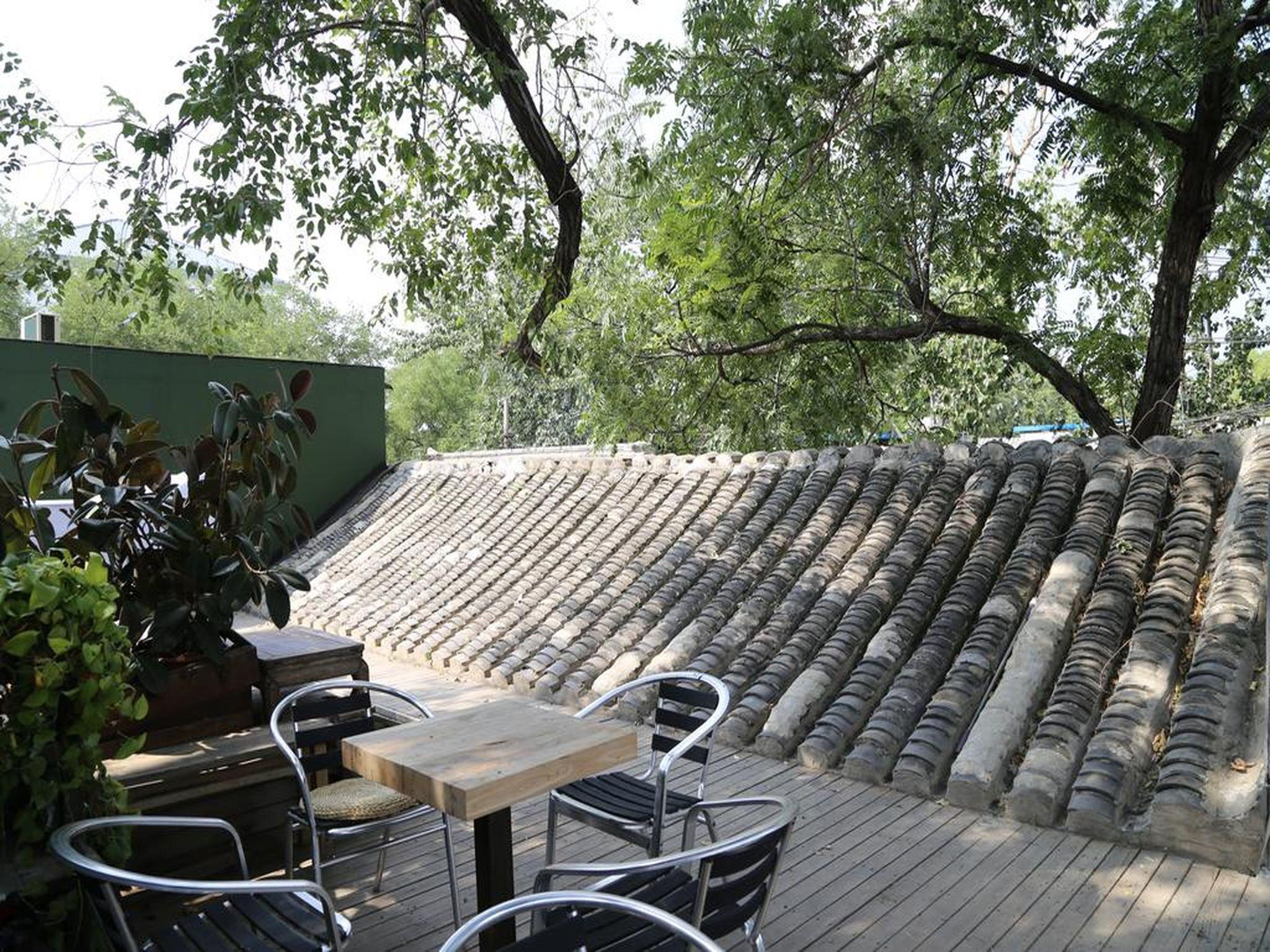 Beijing Wohkoon Youth Hostel Nanluo Branch