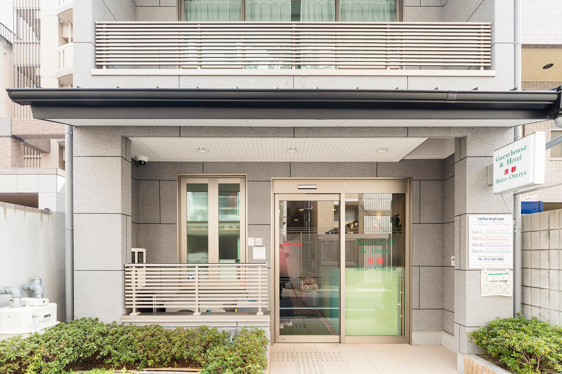 Guest House And Hotel Shijo Omiya