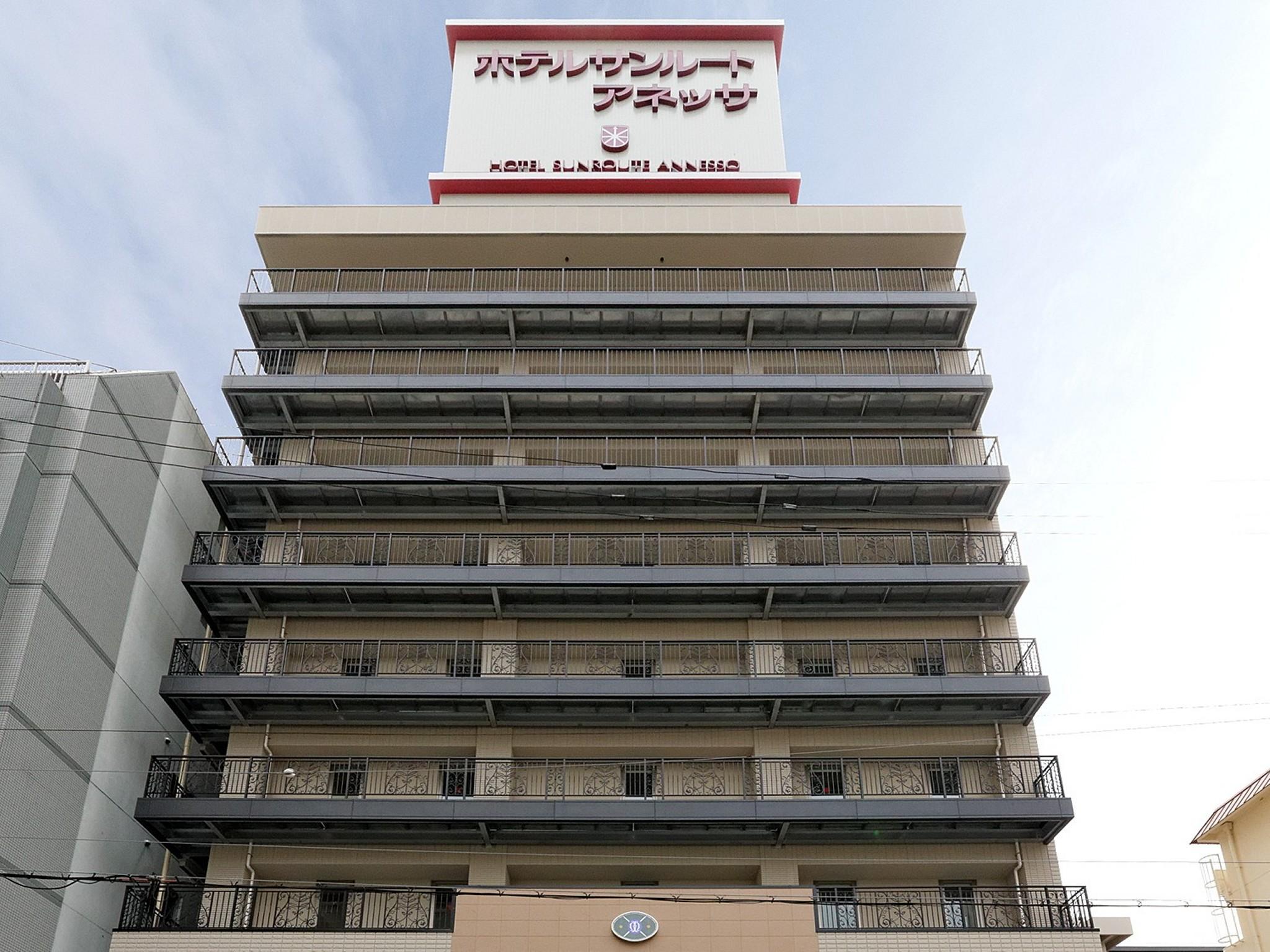 โรงแรมซันรูท โซปรา โกเบ แอนเนสโซะ
