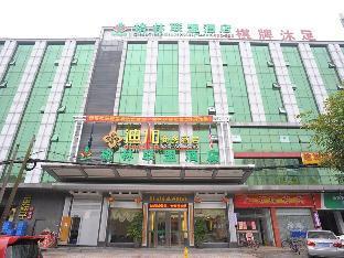 GreenTree Alliance Guangdong Guangzhou South Station Nanpu Metro Station Hotel