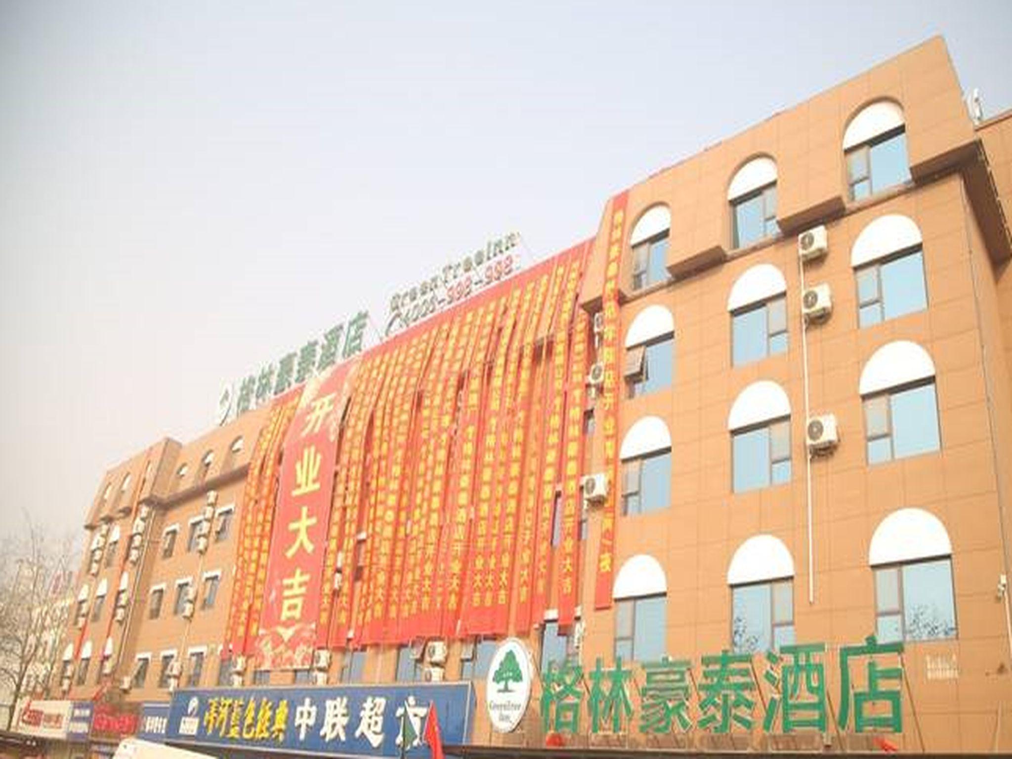 GreenTree Inn ShangQiu Normal College Wenhua W Road Business Hotel West Road Branch