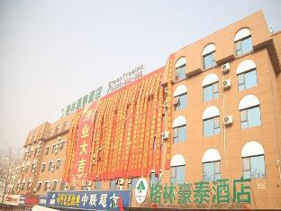 Фото отеля GreenTree Inn ShangQiu Normal College Wenhua(W)Road Business Hotel Wes