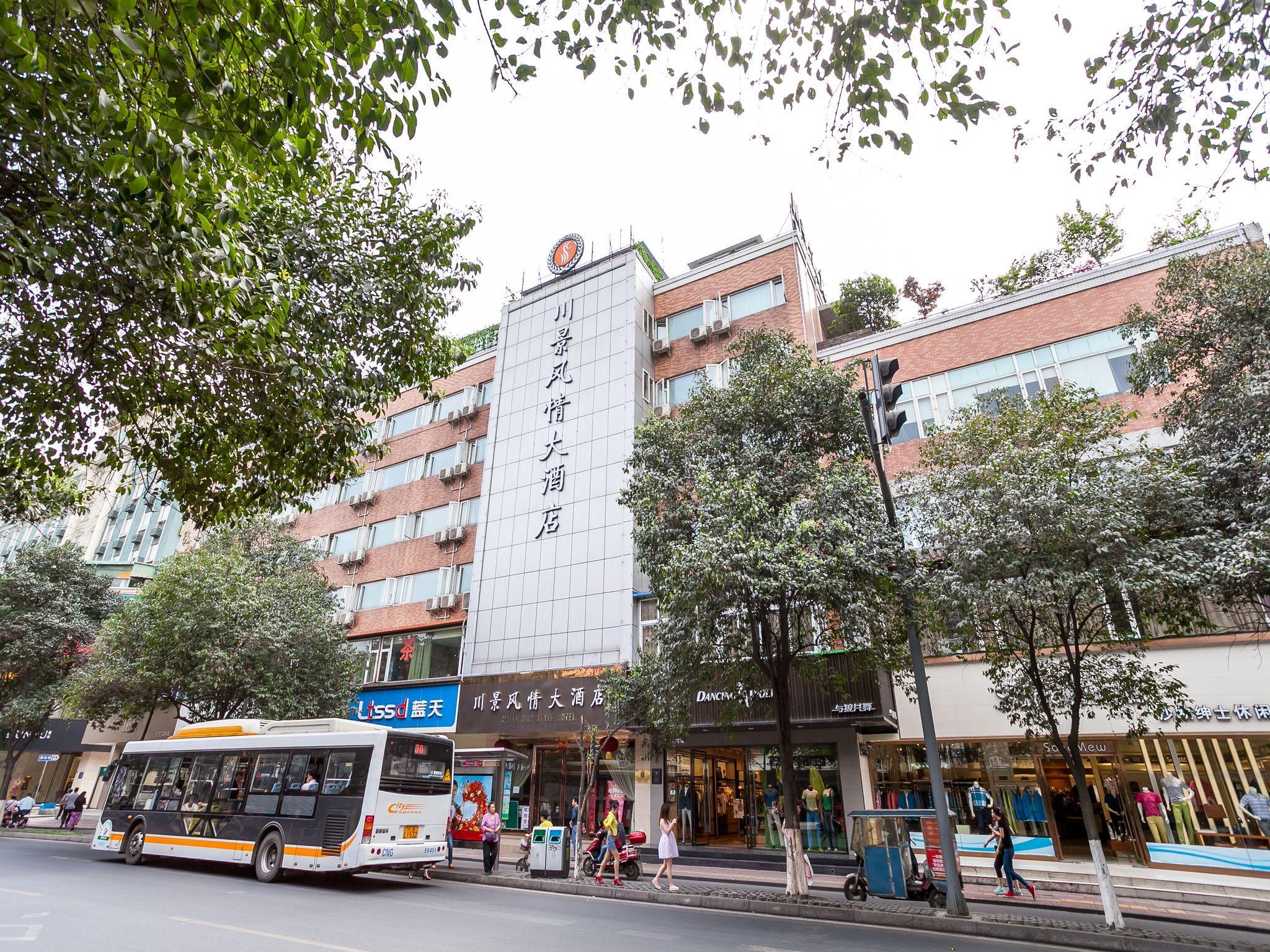 Chuan Jing Style Hotel