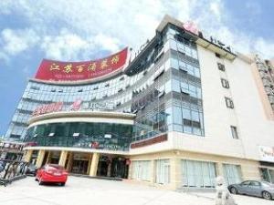 Jinjiang Inn Nanjing North Daqiao Road
