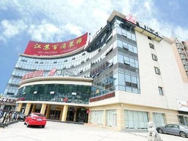 Jinjiang Inn Nanjing North Daqiao Road Nanjing