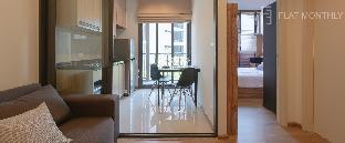 Nice Relaxing 1BR at Onnut BTS by FlatMonthly อพาร์ตเมนต์ 1 ห้องนอน 1 ห้องน้ำส่วนตัว ขนาด 30 ตร.ม. – สุขุมวิท