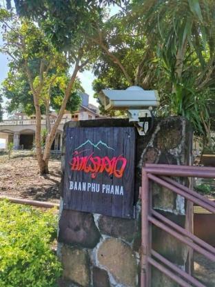 [カオヤイ国立公園]一軒家(100m2)| 7ベッドルーム/8バスルーム Baan Phuphana Khao Yai 2
