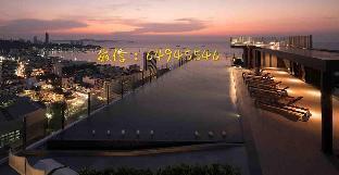 [パタヤ中心地]アパートメント(30m2)| 1ベッドルーム/1バスルーム  infinity pool /urban/ the base central pattaya