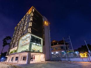 B2 Rayong Boutique and Budget Hotel B2 Rayong Boutique and Budget Hotel