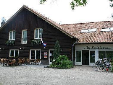 De Kruishoeve 's Hertogenbosch Vught