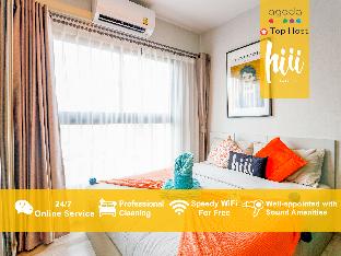[Ratchada]アパートメント(30m2)| 1ベッドルーム/1バスルーム [hiii]Pansy|InfinityPool|Rama9Ramkhamhaeng-BKK238