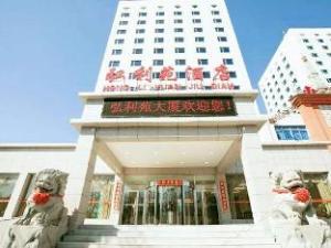 Hong Li Yuan Hotel