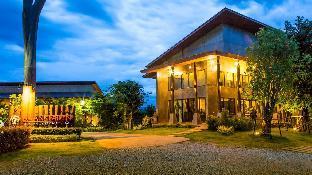 バーン パイリン リゾート ランプーン Baan Pailyn Resort Lamphun