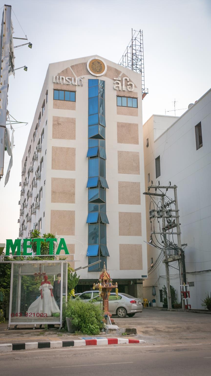 Grand Leo Hotel โรงแรมแกรนด์ ลีโอ