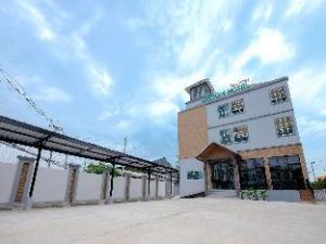 Wisdom Hotel