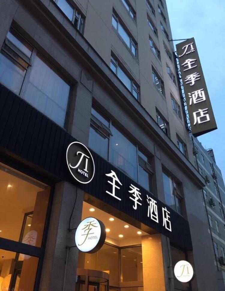 JI Hotel Shanghai Jumen Road