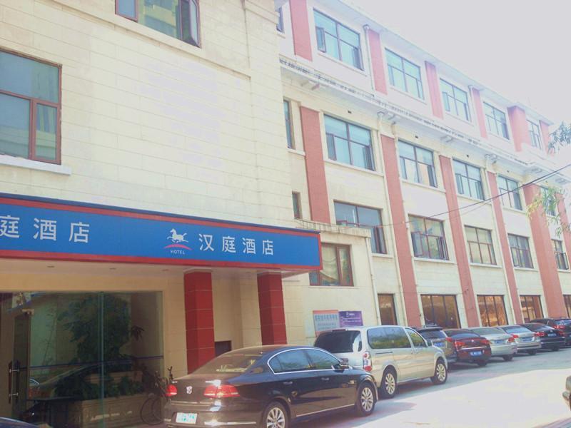 Hanting Hotel Shanghai North Bund Jiangpu Park Metro Station