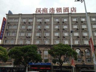 Hanting Hotel Shanghai Chuansha Metro Station