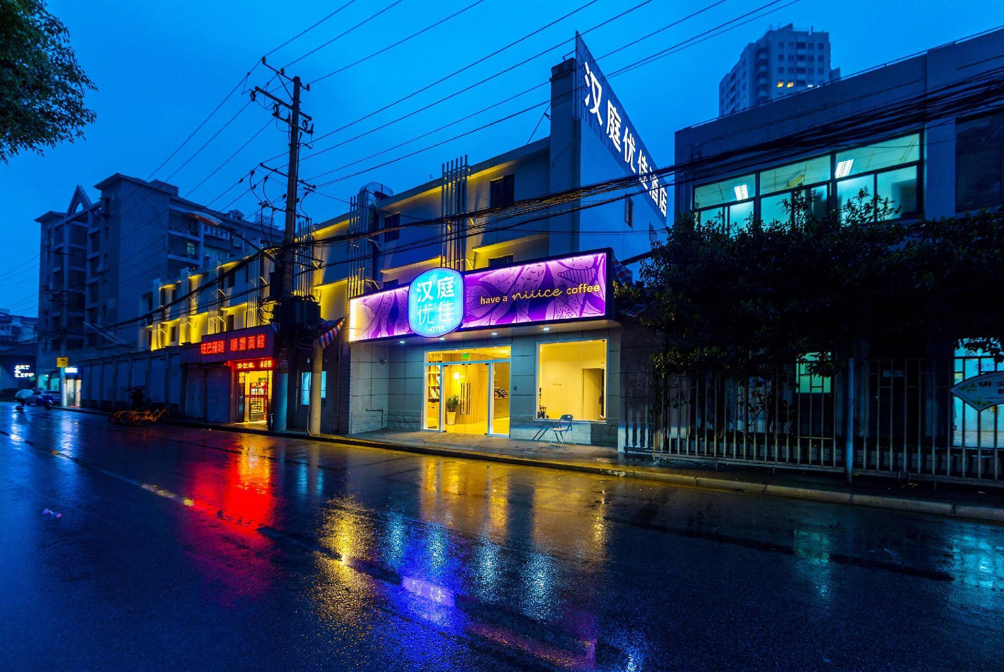Hanting Premium Hotel Dapuqiao Sun Moon Light Center