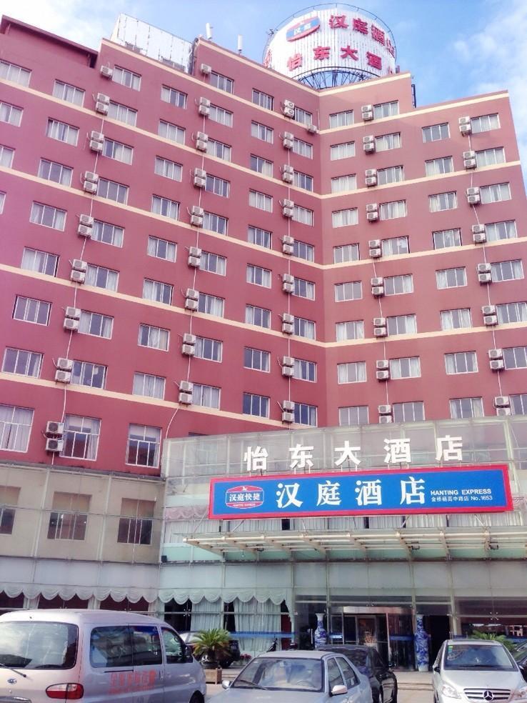 Hanting Hotel Shanghai Jinqiao Yanggao Zhong Road