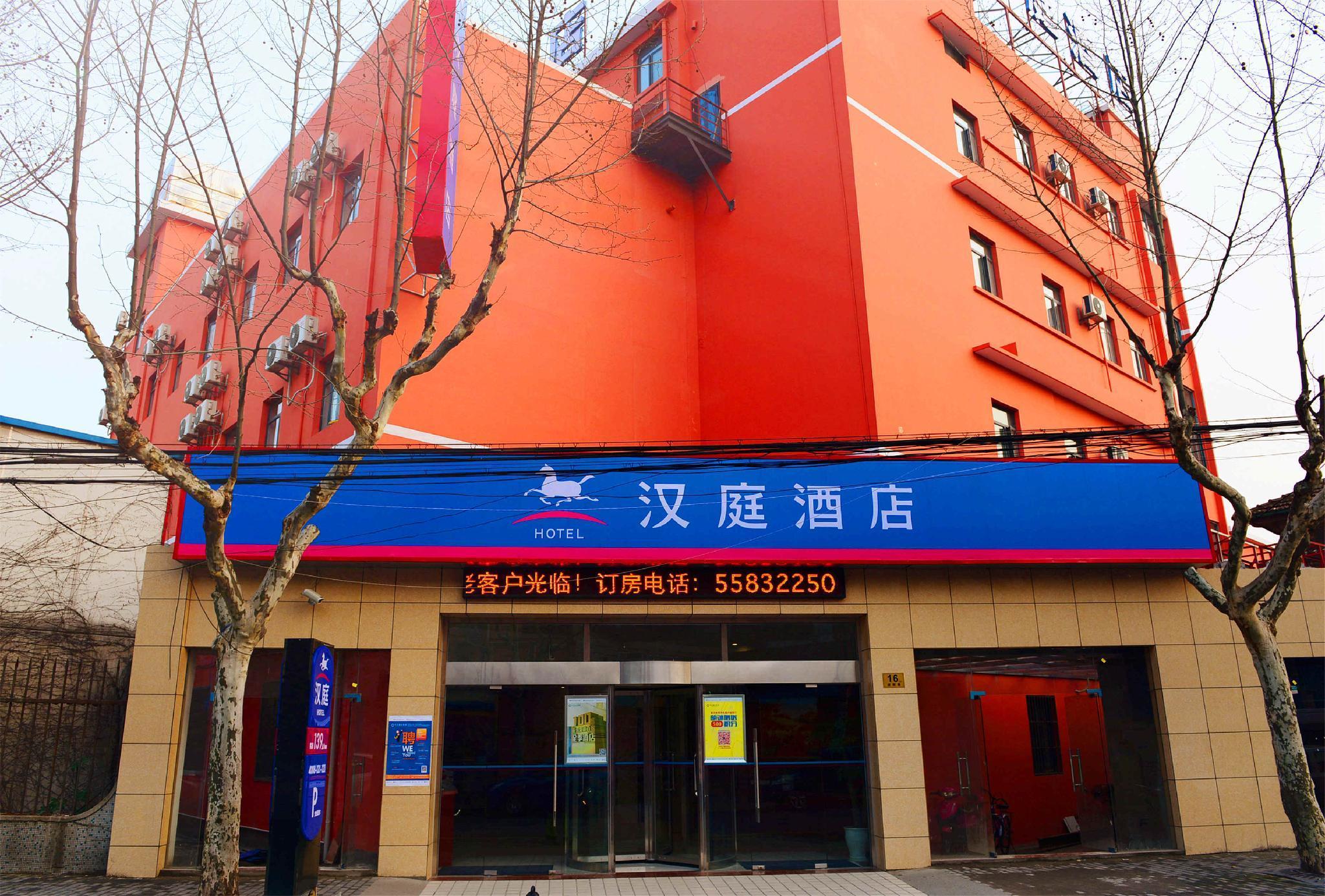 Hanting Hotel Shanghai The North Bund Pingliang Road