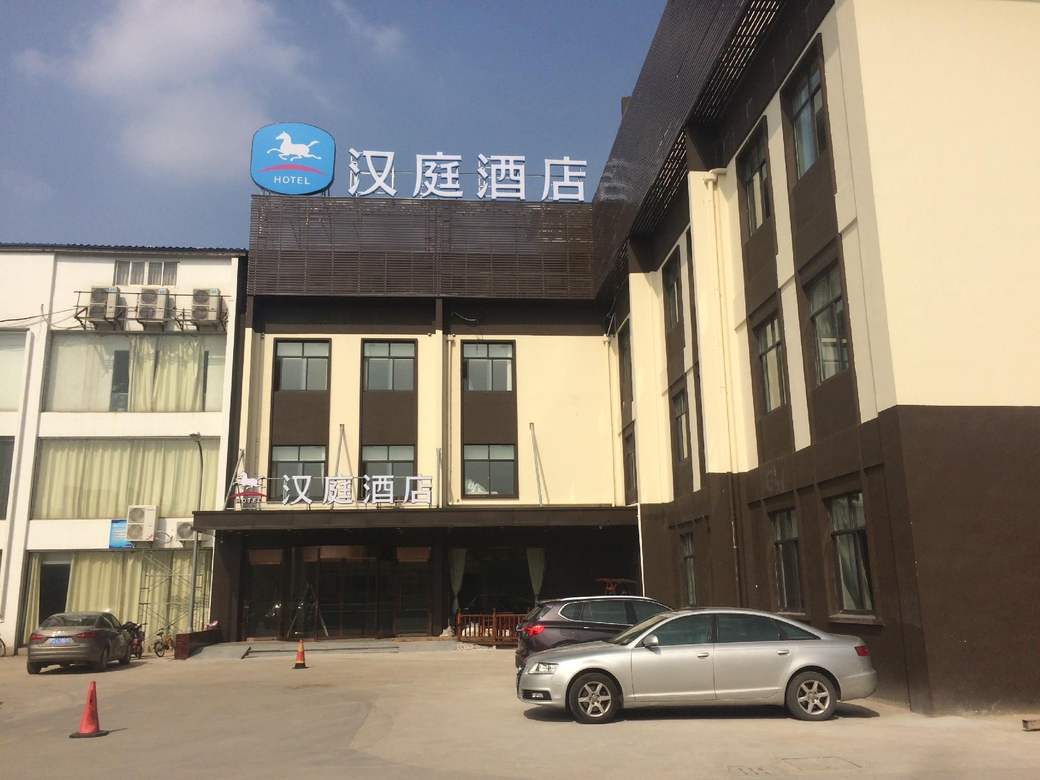 Hanting Hotel Shanghai Hongqiao National Exhibition Center Jidi