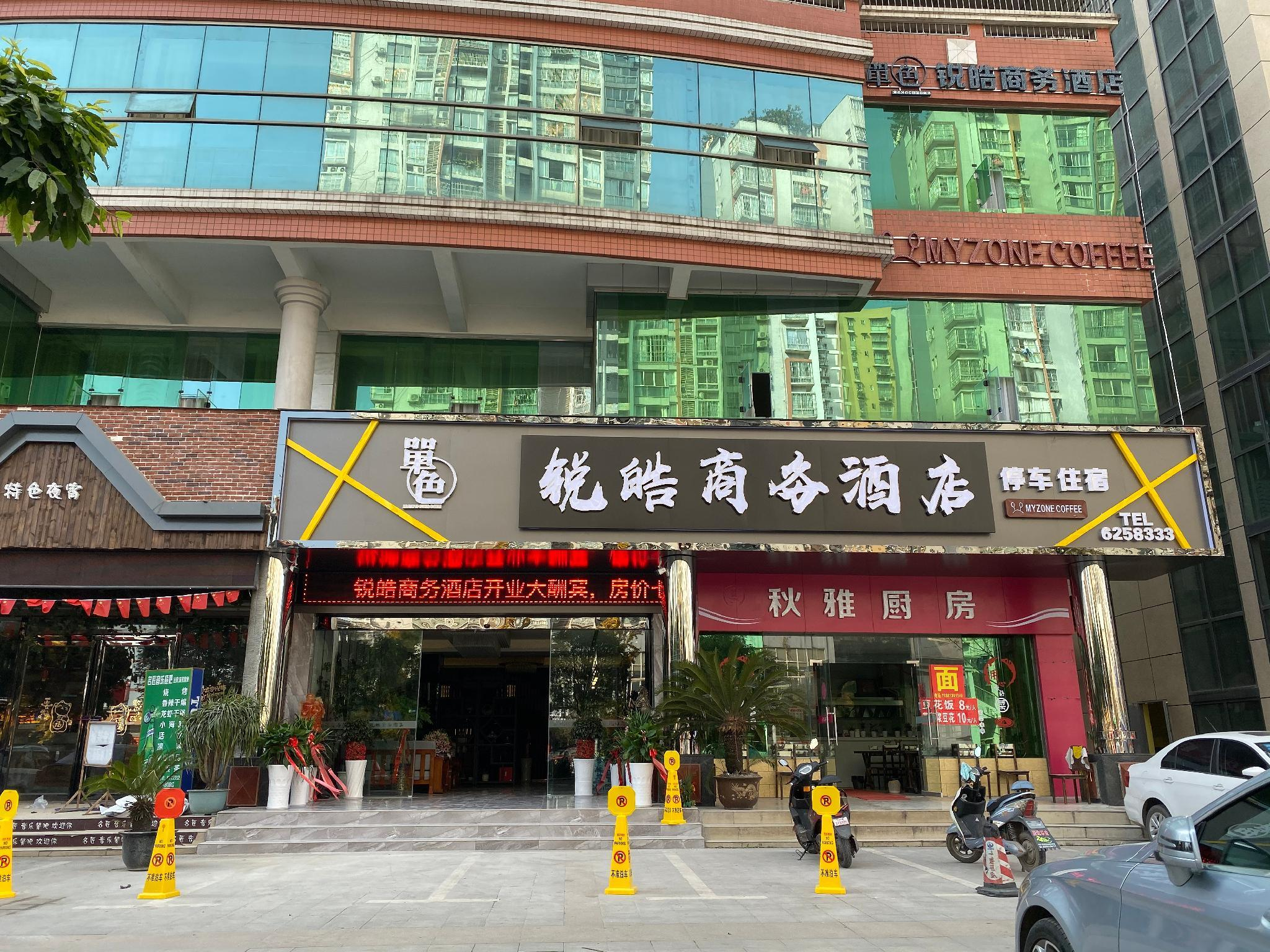 Monochrome Hotel Yibin Ruihao Business