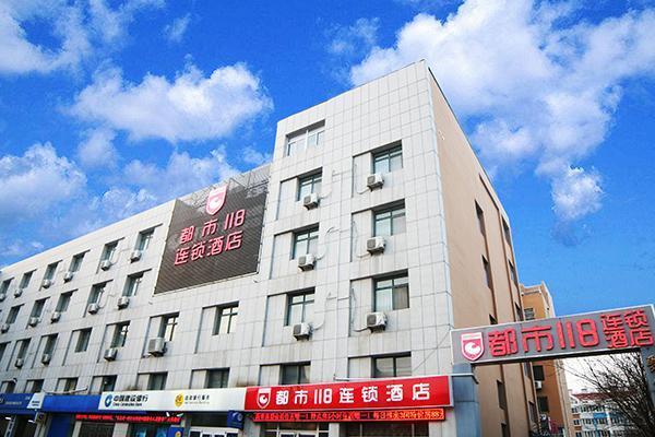 City 118 Hotel Binzhou Bincheng Medical University