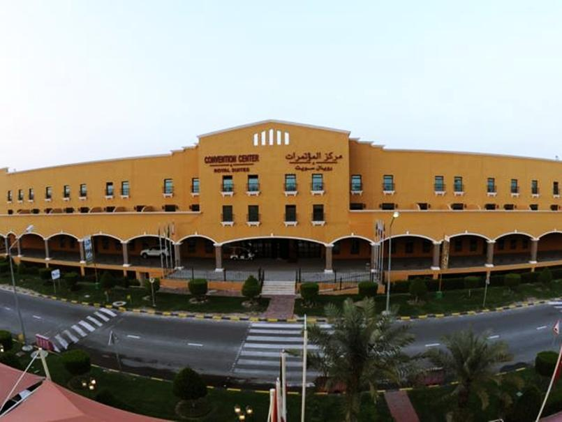 The Convention Center And Royal Suites Hotel