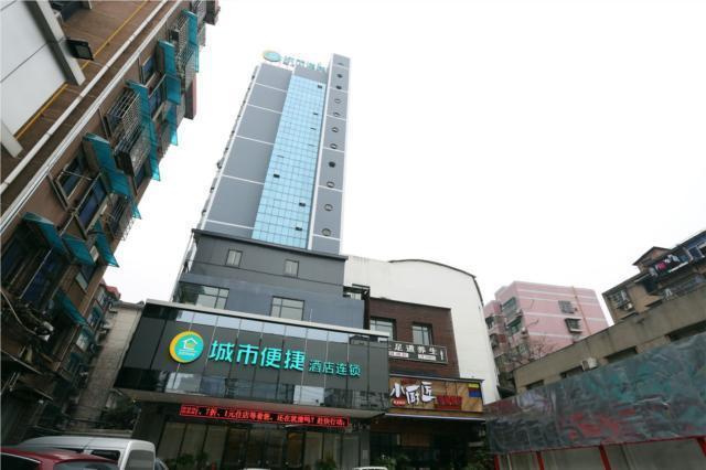 City Comfort Inn Changsha Xinagya Fuer Chaoyang Metro Station