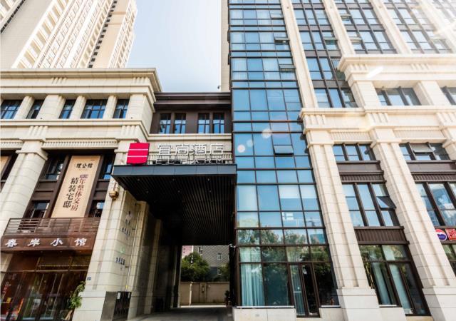 Echarm Hotel Wuhan University of Technology