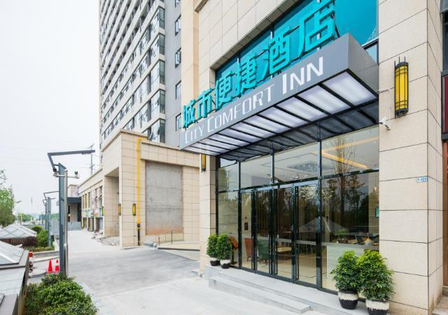 City Comfort Inn Changsha South Railyway Station West Square