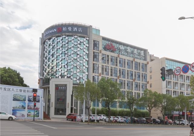 Borrman Hotel Tunkou Checheng Road
