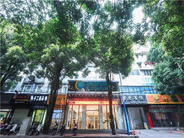 City Comfort Inn Nanning Jinhuacha