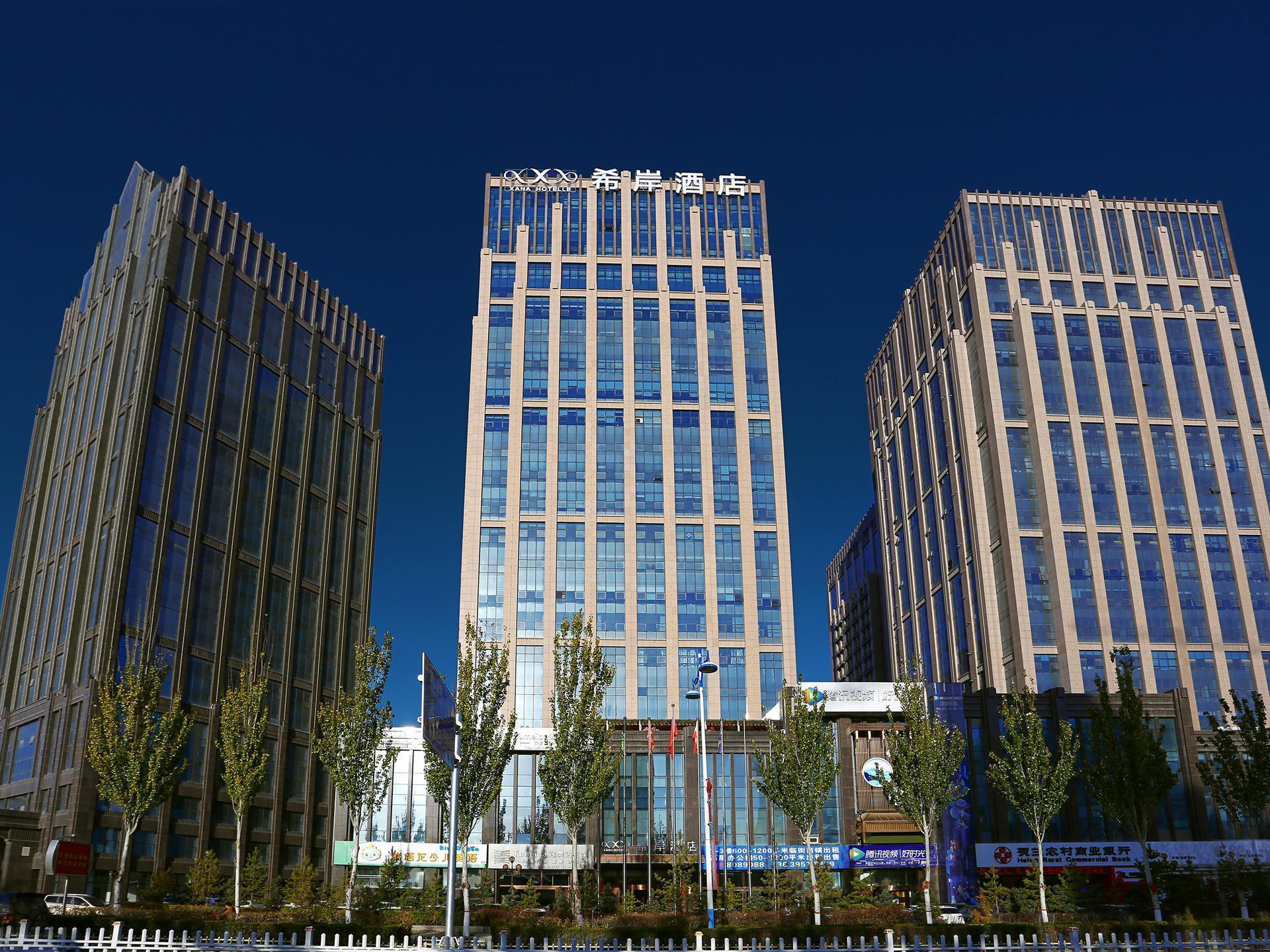 Xana Hotelle Yinchuan Swan Lake Town