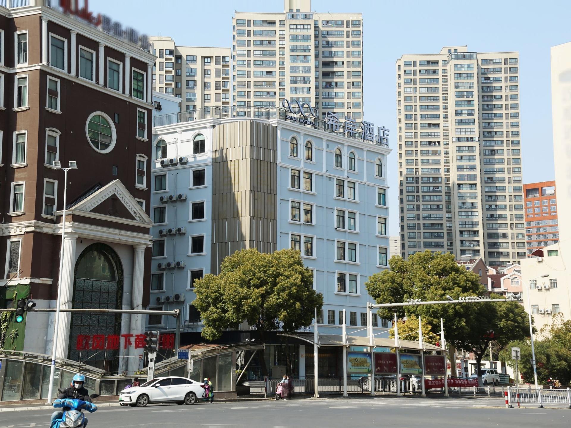 Xana Hotelle Wuxi Zhongshan Road Oufeng Street
