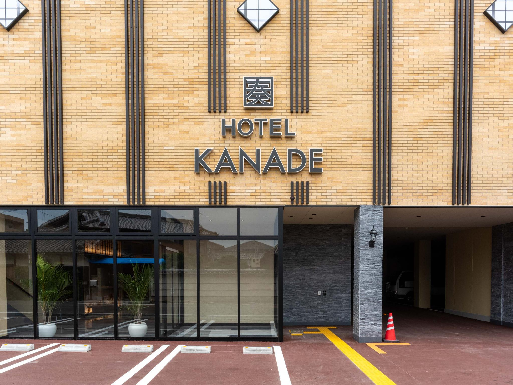 Hotel Kanade Kanku Kaizuka