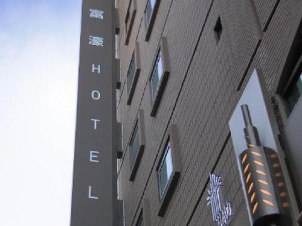 Fu Hau Hotel Taipei