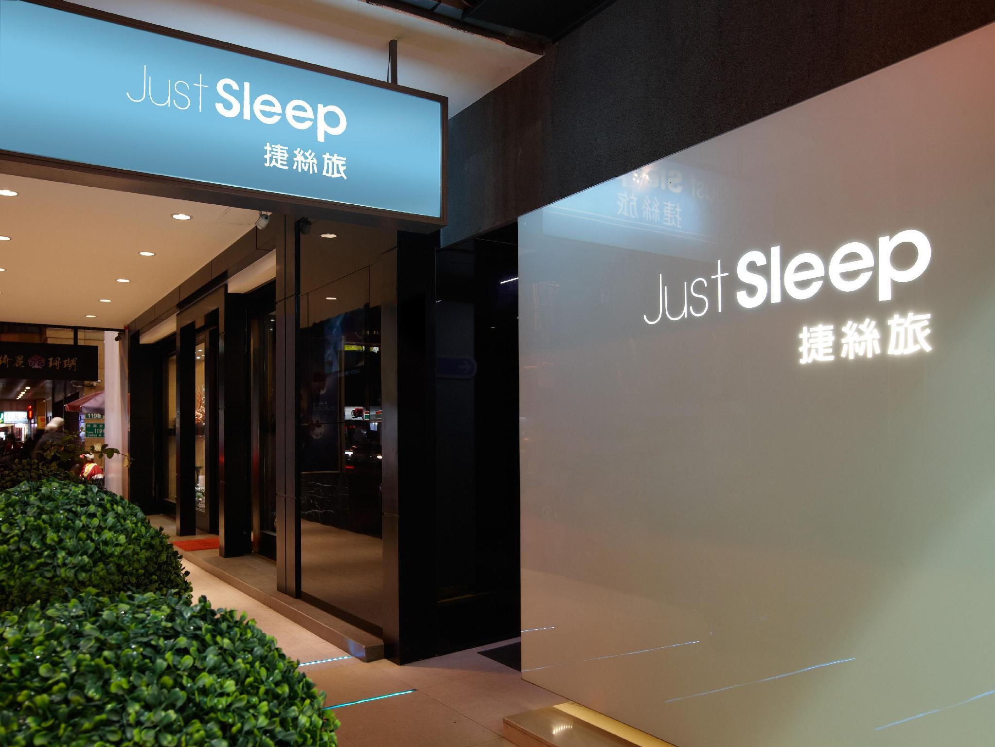 Just Sleep Hotel Lin Sen
