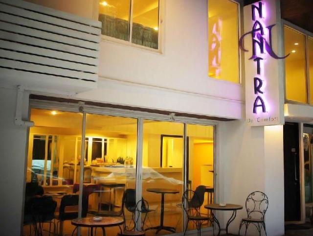 โรงแรมนันทรา เดอ คอมฟอร์ท – Nantra De Comfort Hotel