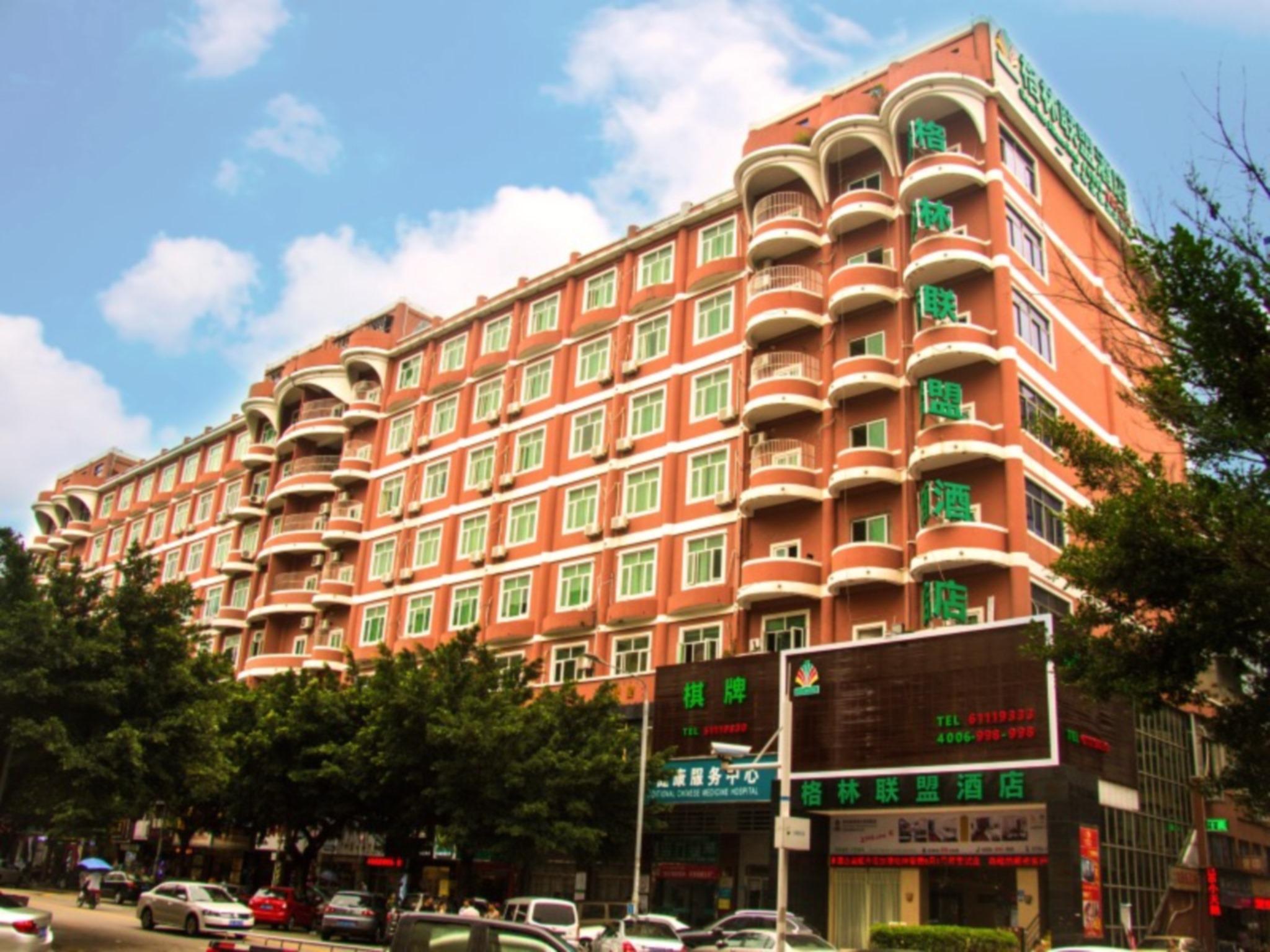 GreenTree Alliance Shenzhen Fanshen Subway Station Hotel