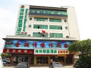 GreenTree Alliance Guangdong Shenzhen Baoan Fuyong Passenger Station Hotel
