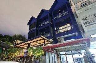 Chez Pom - Chiang Mai
