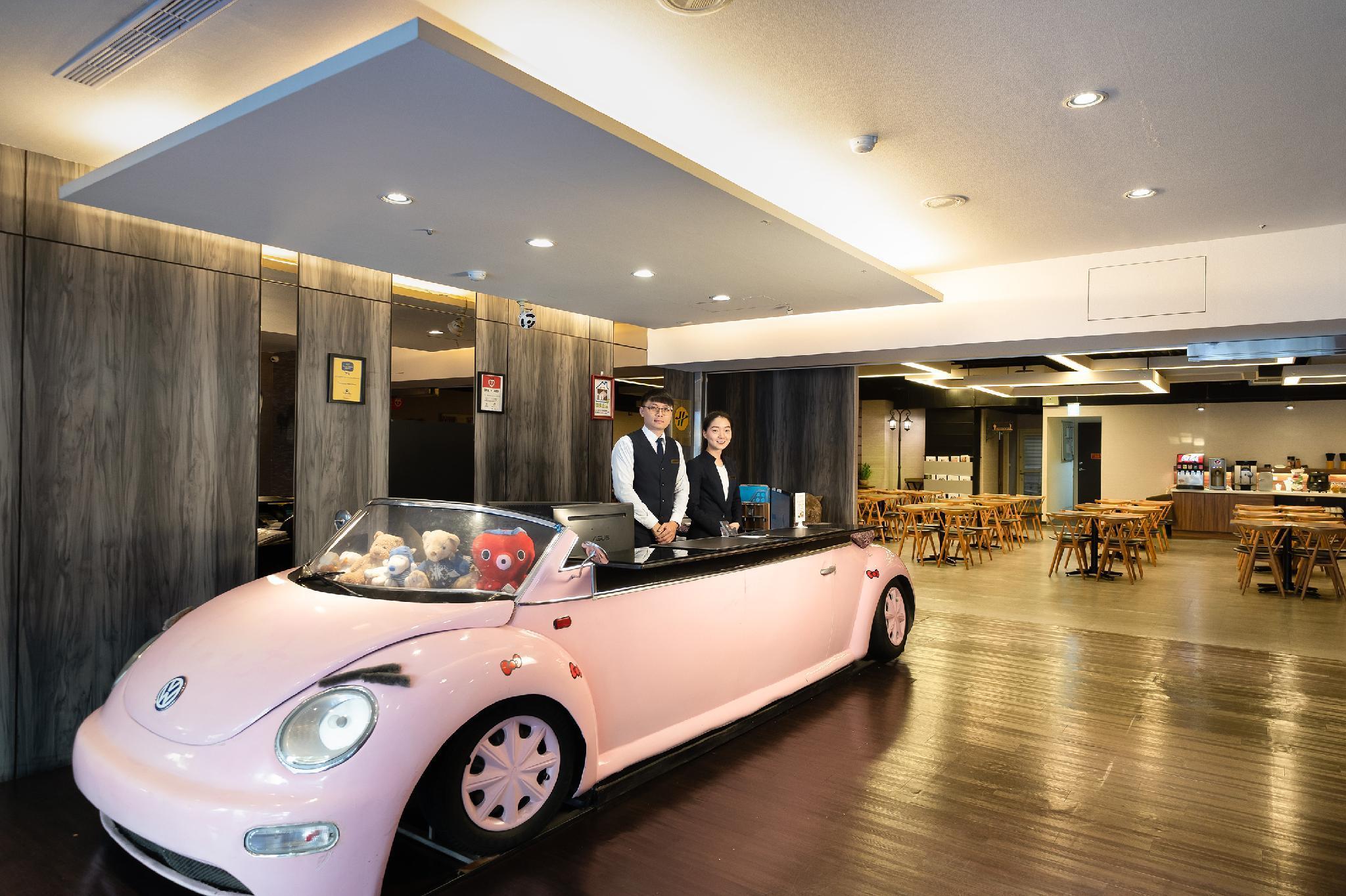 Taoyuan Hedo Hotel