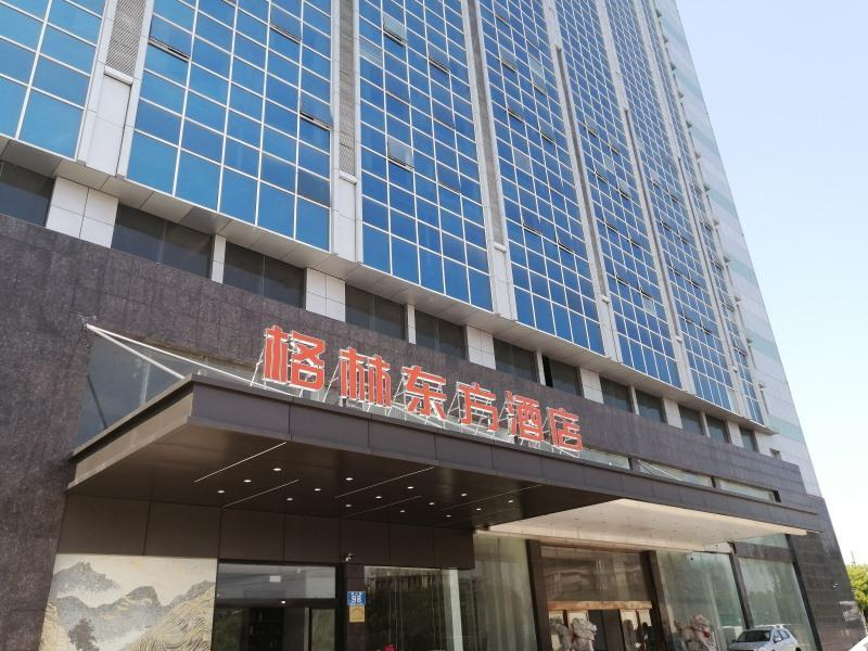 GreenTree Eastern Hotel Jiangsu Wuxi Jiangying High-Tech Zone