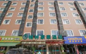 GreenTree Inn Guilin Qixing District Huancheng Nanyi Road Business Hotel